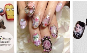 【台湾美甲店】舒媞時尚美甲So Beauty Nails